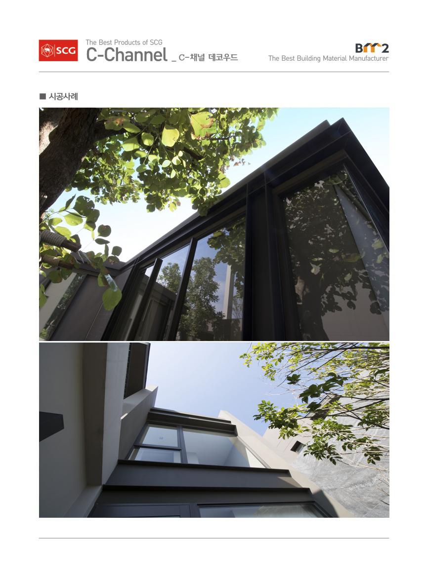 씨채널5.png