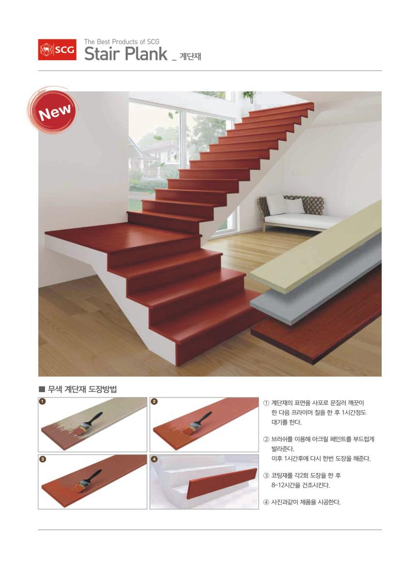 계단2.jpg