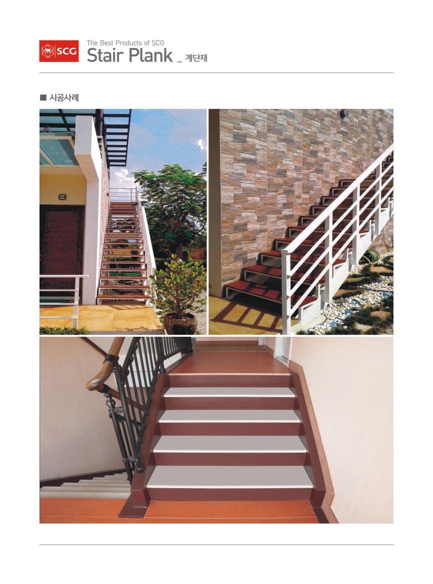 계단4.jpg