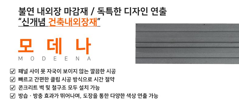 제품특징_설명.png