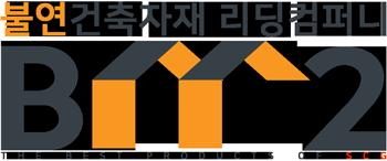 로고_비엠2.png